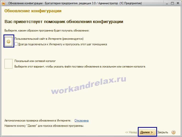 Как сделать конфигурацию на 1с 82 - Dorel.ru